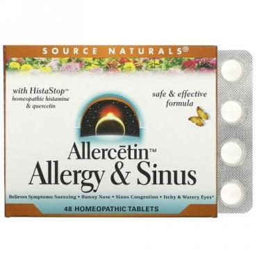 Source Naturals, アラーセチン、アレルギー及び蓄膿、ホメオパシー薬剤 48粒