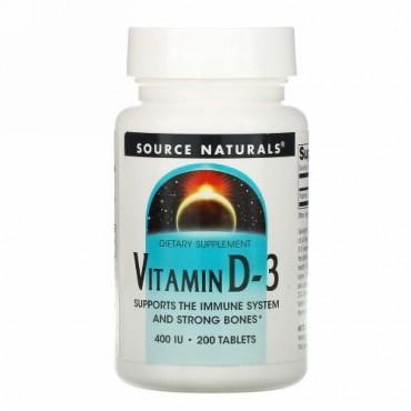 Source Naturals, ビタミンD-3, 400 IU, 200錠