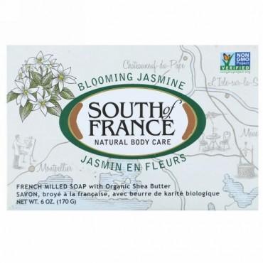 South of France, ブルーミングジャスミン, フレンチ・ミルド・オーバルソープ オーガニックシアバター配合, 6 オンス (170 g)
