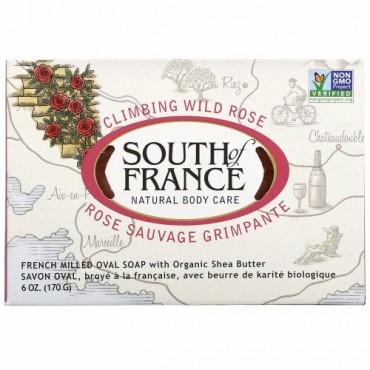 South of France, クライミング・ワイルドローズ, オーガニックシアバター配合フレンチミルド・オーバルソープ, 6 オンス (170 g)