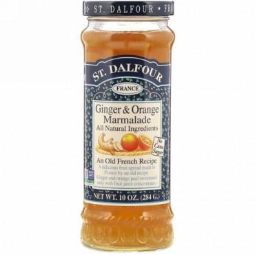 St. Dalfour, ジンジャー & オレンジ マーマレード, フルーツ スプレッド, 10 oz (284 g) (Discontinued Item)