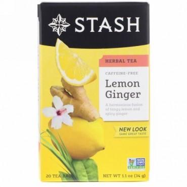 Stash Tea, ハーブティー、レモンジンジャー、カフェインフリー、ティーバッグ20包、34g(1.1オンス)