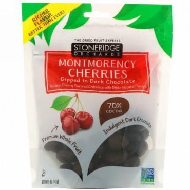 Stoneridge Orchards, モンモランシーチェリー、ダークチョコレート漬け、カカオ70%、142g(5オンス)