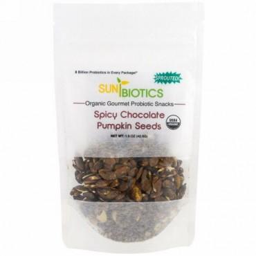 Sunbiotics, オーガニック・グルメ・プロバイオティックスナック、パンプキン種子、スパイシーチョコレート、1.5 oz (42.5 g) (Discontinued Item)