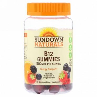 Sundown Naturals, ビタミンB12グミ, ラズベリー, ミックスベリー&オレンジ, 500 mcg, 50グミ (Discontinued Item)