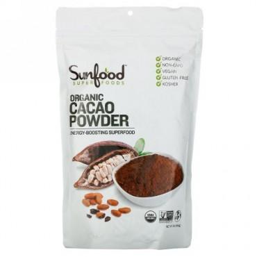 Sunfood, オーガニックカカオパウダー、454g(1lb)