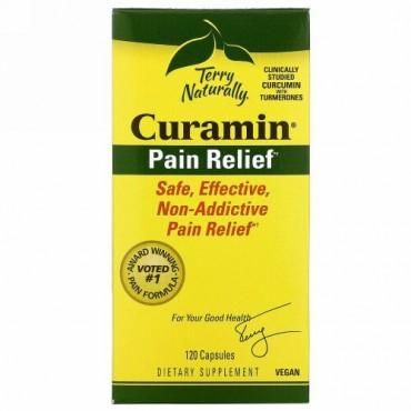 Terry Naturally, Curamin(クラミン)、ペインリリーフ、120粒