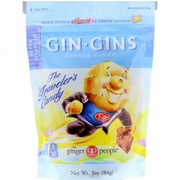 The Ginger People, ジンジンズ、ジンジャーキャンディー、超強力、3 oz (84 g)