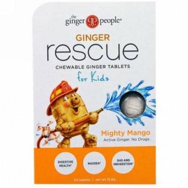 The Ginger People, ジンジャーレスキュー、子供用チュアブル・ジンジャータブレット、マイティマンゴー、24錠(15.6 g)