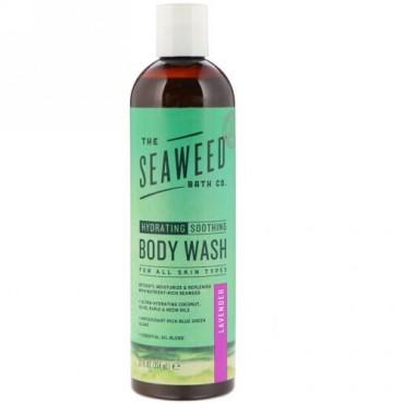 The Seaweed Bath Co., Hydrating Soothing Body Wash, Lavender, 12 fl oz (354 ml)