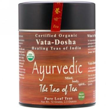 The Tao of Tea, オーガニック認証, ヴァータ・ドーシャ、アーユルヴェーダ, カフェイン無し, 2.5 オンス (72 g) (Discontinued Item)