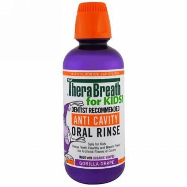 TheraBreath, 子供用虫歯予防口腔リンス、ゴリラグレープ、16 液量オンス (473 ml)