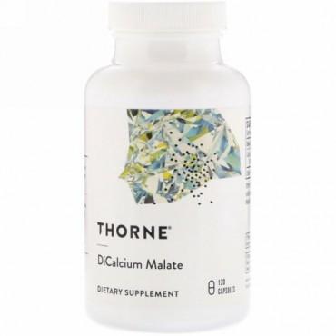 Thorne Research, リンゴ酸二カルシウム、120 ベジカプセル