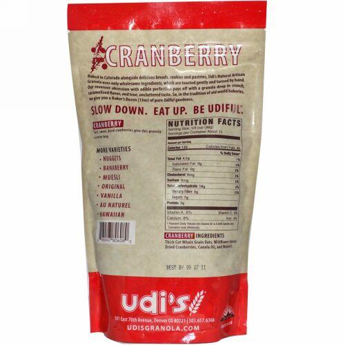 Udi's, ナチュラル アルティザングラノーラ、 クランベリー、 13 oz (369 g) (Discontinued Item)