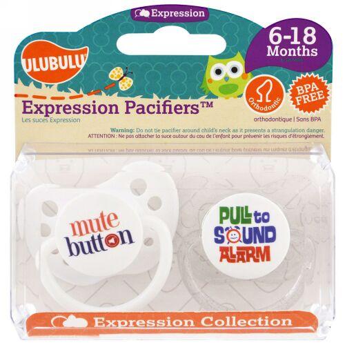 Ulubulu, エクスプレッションおしゃぶり、ミュート、プル、6~18か月用、おしゃぶり2つセット (Discontinued Item)