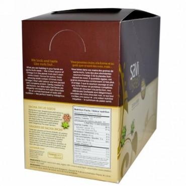 Vega, Savi Seed, Sacha Inchi Seeds, Cocoa Kissed, 12 Pouches, 1 oz (28 g) Each (Discontinued Item)
