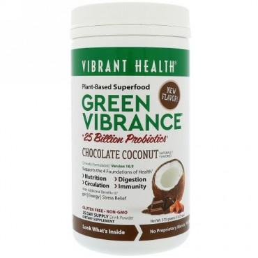 Vibrant Health, グリーンバイブランス+プロバイオティクス25億、バージョン16.0、チョコレートココナッツ、13.23 oz (375 g) (Discontinued Item)