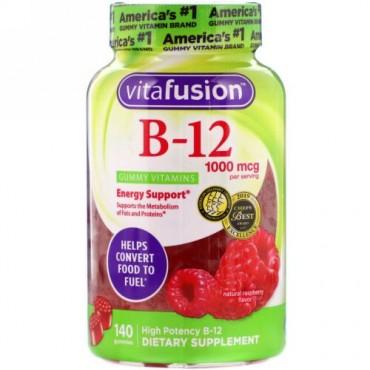 VitaFusion, B12、ナチュラルラズベリー風味、1,000mcg、グミ140粒