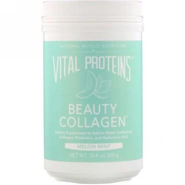 Vital Proteins, ビューティーコラーゲン、メロンミント、10.8オンス (305 g) (Discontinued Item)