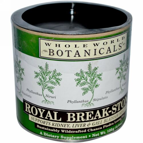 Whole World Botanicals, ロイヤルブレークストーンティー、4.4 oz (125 g)