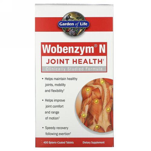 Wobenzym N, 関節の健康、400腸溶錠