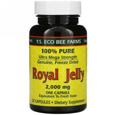 Y.S. Eco Bee Farms, ロイヤルゼリー、2,000 mg、35カプセル