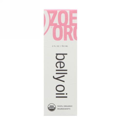Zoe Organics, オーガニックベリーオイル、2液量オンス (60 ml) (Discontinued Item)